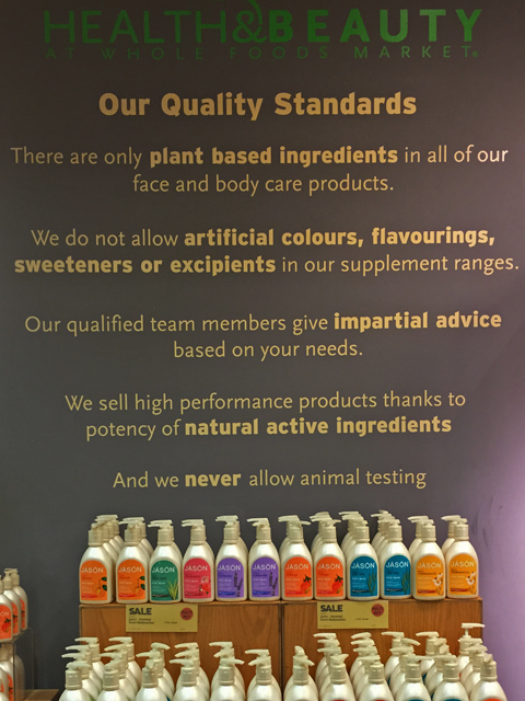 whole foods market beauty quality standards